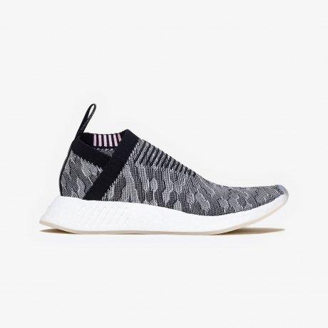 Adidas NMD Denmarks biggest selection of sneakers Rezet